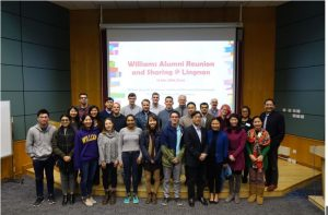 group photo--ASST 25 Exploring Hong Kong: Past and Present (WS 2018 travel course)